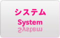 system.b.png